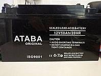 Аккумулятор Ataba 12V 50A. В наличии! Лучшая цена!