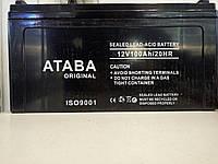 Aккумулятор 12V - 100A, для солнечных батарей. В наличии! Лучшая цена!