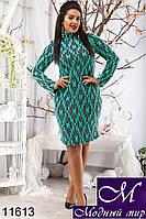 Женское ангоровое платье цвета ментол (48, 50, 52, 54) арт. 11613