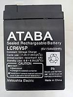 Аккумулятор Ataba (12v 5Ah). В наличии! Лучшая цена!