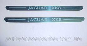 Jaguar XK8 1998-05 накладки на дверні пороги Нові Оригінал