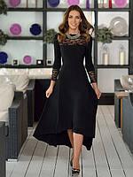 Нарядное женское ассиметричное платье