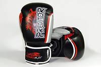 Боксерские перчатки PowerPlay 3005 Wolf Predator Serits Black