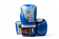Боксерские перчатки PowerPlay 3008 Jaguar Predator Serits Blue