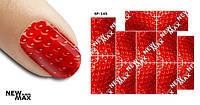 Слайдер дизайн (водная наклейка) для ногтей SF-145