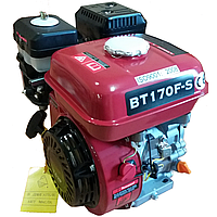 Двигатель Weima BT 170F-S (шпонка, вал 20мм)