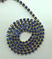 Стразовая цепь Preciosa (Чехия) ss6.5 Sapphire/латунь