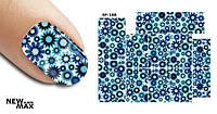 Слайдер дизайн (водная наклейка) для ногтей SF-188