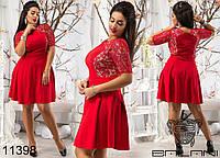 Нарядное комбинированное платье с клешеной юбкой БАТ 336 (1311/1)