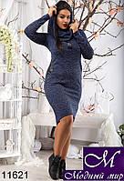 Платье женское с капюшоном темно-синего цвета (48, 50, 52, 54) арт. 11621