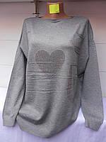Женский свитер с сердцем