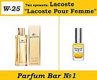 """Женские духи Lacoste """"Lacoste Pour Femme"""" - 15 мл."""