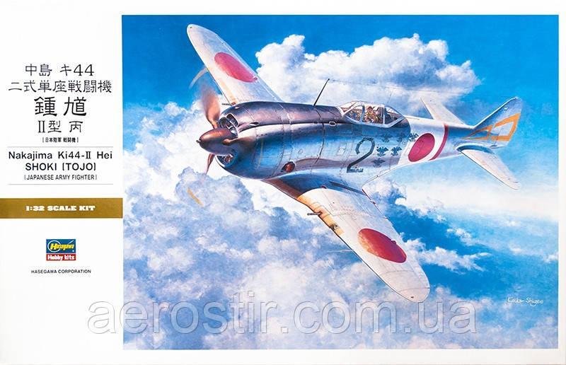 Nakajima Ki-44-IIC Hei SHOKI [TOJO] 1/32 HASEGAWA ST30