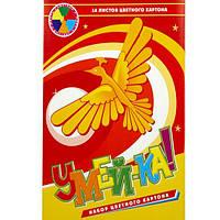 "Картон А5 16 арк. кольоровий ""Умей-ка"" ЛунаПак"
