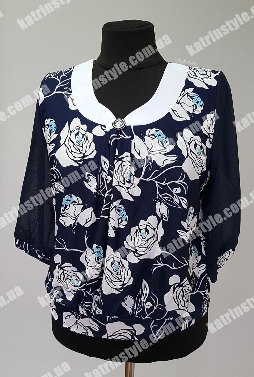 Женская нарядная одежда купить