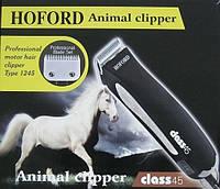 Профессиональная машинка для стрижки животных - HOFORD class45