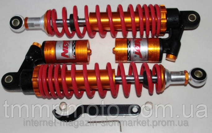 Амортизаторы задние MINSK SONIK с подкачкой , фото 2