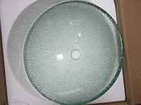Эксклюзивный умывальник стеклянный круглый 420 мм (эфект битого стекла)