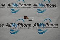 Шлейф для мобильного телефона Meizu M3 Note кнопки меню White