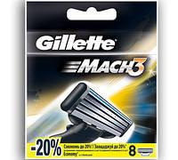 Кассеты для Gillette Mach3