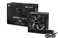 Блок питания be quiet! 400W System Power 8 BOX (BN240)