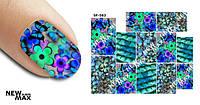 Слайдер дизайн (водная наклейка) для ногтей SF-583