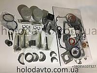 Ремонтный комплект двигателя Kubota Z482