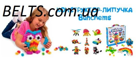 Подарок для детей. Конструктор Bunchems 400 предметов (Пушистый шарик)