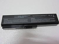 Батарея toshiba satellite a665d c640 c640d c645d c650 c655 c655d c660 c660d pa3634u pa3638u-1bap pabas117