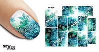 Слайдер дизайн (водная наклейка) для ногтей SF-624