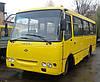 Капитальный ремонт автобусов Богдан А092