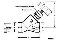 "Балансировочный вентиль HERZ STROMAX-R 4117 R 1"" DN 25"