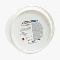 Высокоэффективное безопасное универсальное средство в форме порошка Solizyme 2,5 кг. (Baltiachemi)