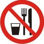 """Знак """"Забороняється вживати їжу"""""""
