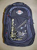 Рюкзак городской HongJun, фото 1