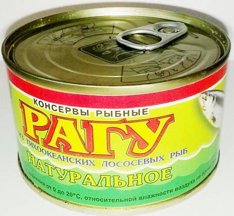 """Рагу """"УстьКамчатРыба"""" из лососевых рыб натуральная 240 г, фото 2"""