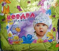 Одеяло детское 110*145, фото 1