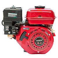 Двигатель Saber DBS 168 FD (шпонка, вал 20мм)