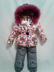 """Детский комбинезон + куртка зима """"Олеся"""""""