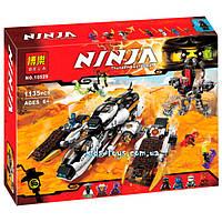 Внедорожник Ninjago с суперсистемой маскировки аналог Lego 70595