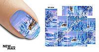 Слайдер дизайн (водная наклейка) для ногтей SF-654