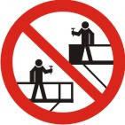 """Знак """"Запрещается одновременная работа на нескольких ярусах"""""""
