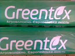 Агроволокно(Гринтек)Белорусия