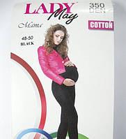 Теплые женские колготы для беременных. Размер: 4. ТМ MISYURENKO