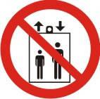 """Знак """"Запрещается пользоваться лифтом для подъема (спуска) людей"""""""