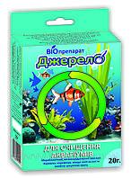Биопрепарат для очистки аквариумов