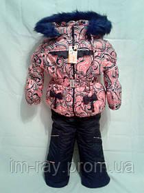 """Детский комбинезон + куртка """"Олеся-2"""""""
