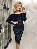Женское черное бархатное платье за колено до длинного рукава