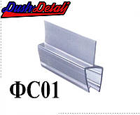 Брызговик для двери душевой кабины нижний ( ФС01 )