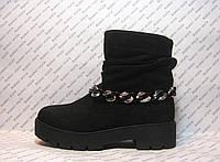 Ботинки женские стильные нубук